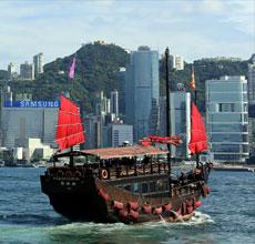 Exposição 'China: Tradição e Modernidade'